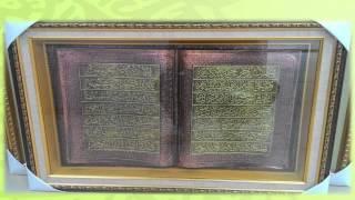 PIN BB (5397A46B)   Lukisan Kaligrafi , Kaligrafi  Allah, Tulisan Arab