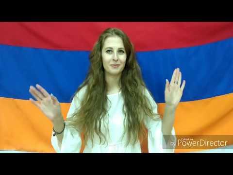 Ученики Армянской школы...русскоязычная группа...