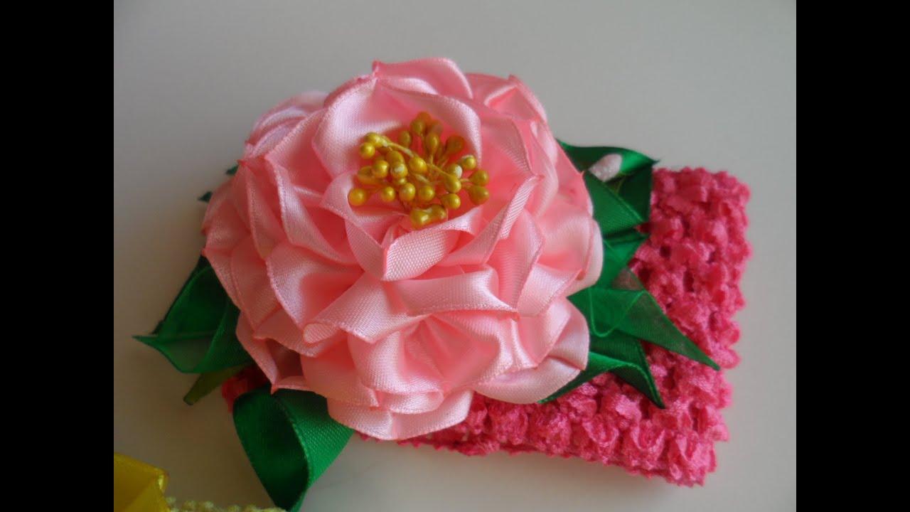 Цветы канзаши из ленты 2.5 см мастер класс видео розы пионы каны
