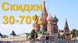 Отели Москвы mydailychoice(Бесплатно регистрируйтесь и смотрите как под Вам растет структура http://www.MDCRussia.com/setka skype serjiomobile mydailychoice през..., 2015-06-22T20:12:06.000Z)