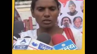 Rahul gandh wife secreat