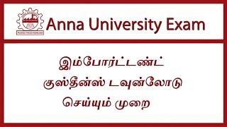 Anna University Materials FREE!! - Videourl de