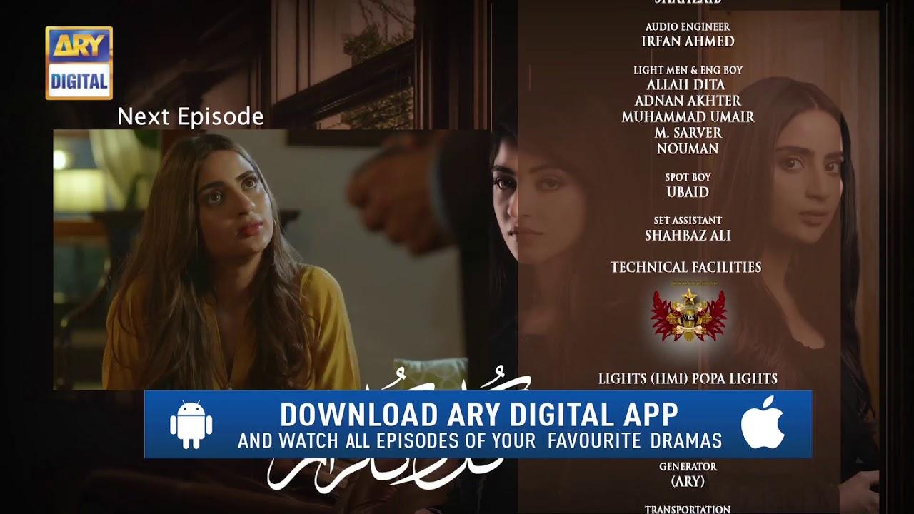 Gul-o-Gulzar Episode 14   Teaser   ARY Digital Drama