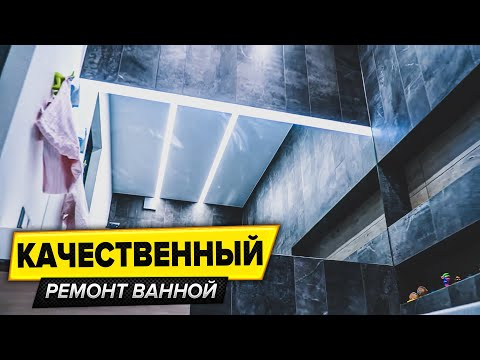 Ванная комната с душевой из стекла   Станок купили за счет заказчика