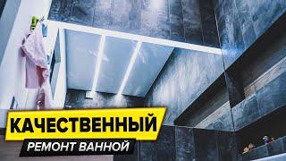 видео Ванная. Выбор напольного покрытия и подбор пола для укладки. Россия