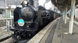 【JR上越線】 C61-20 SLレトロみなかみ 高崎行き 水上駅