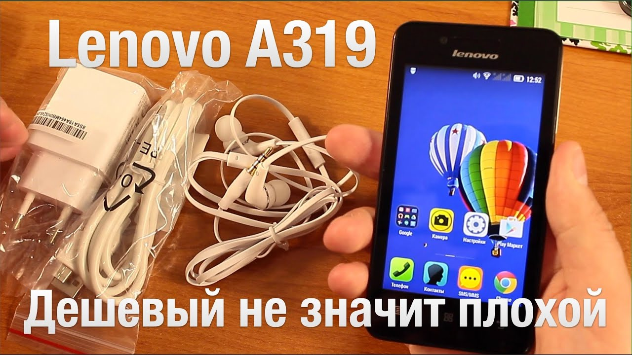 Как вставить SIM-карту в Lenovo A1000 (XDRV.RU) - YouTube