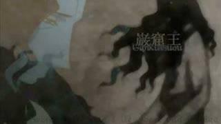 Gankutsuou Theme