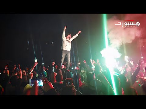 Raja  Ziko Casablanca  2018 | تبوريشة شاهد لحضة خروج زكرياء سكوادرا و غنائه سمفونية المضلوم