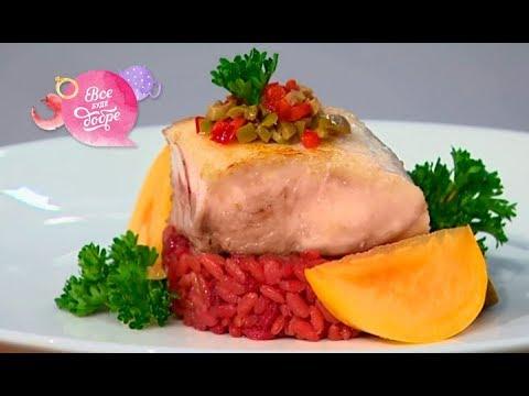 Как приготовить чилийский сибас?