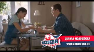 Молодежка 2 сезон 6 эпизод Анонс на 25.11.2014