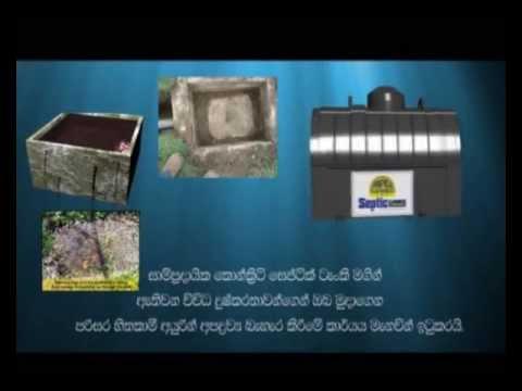 Water In Gas Tank >> Arpico Plastishells Septic Tanks - YouTube