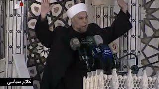لو علم الوليد بن عبد الملك أن الشبيح مأمون رحمة خطيبا للجامع الأموي !؟