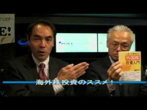 160 ライブ韓国南北境界線で演習実施 2010/12/20 放送