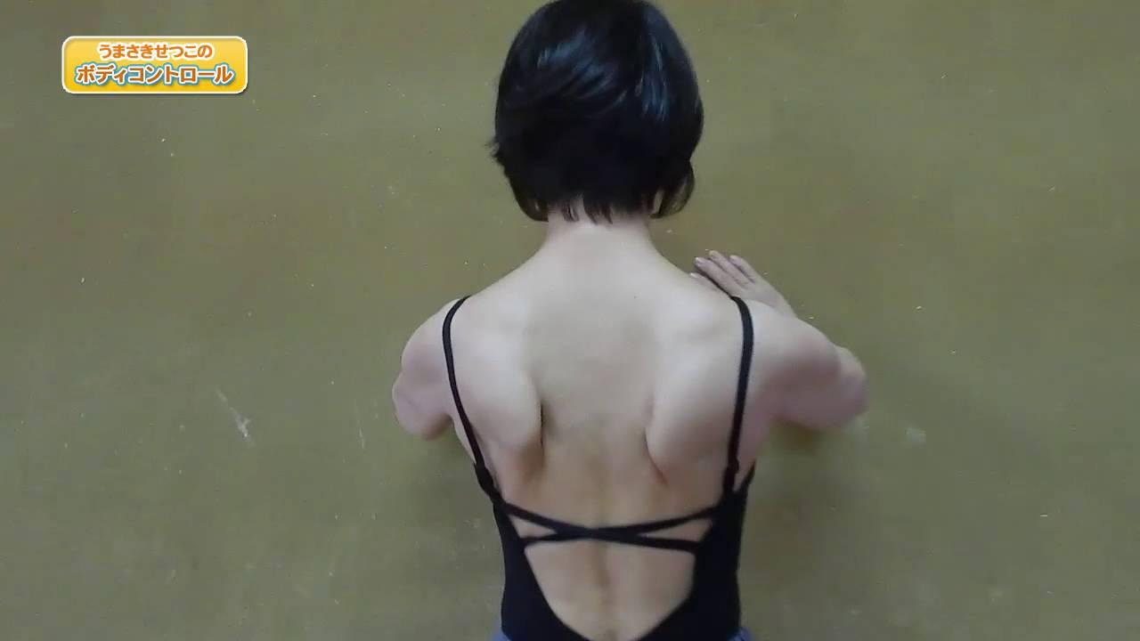 甲骨 剥がし 肩