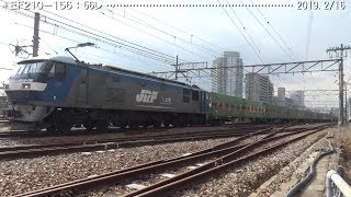 ▼待避の光景▲ 福山通運専用列車 新快速を退避:草津     巛巛