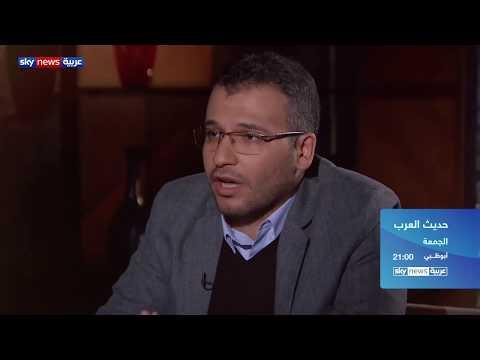 الباحث المصري محمد يسري في حديث العرب  - نشر قبل 2 ساعة