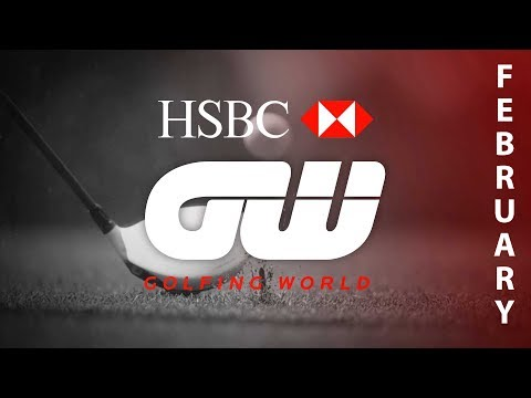 HSBC Golfing World – February 2017