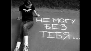 Dj ALLeGKa & Егор - Моё сердце для тебя *NEW 2012
