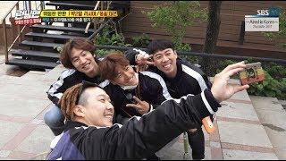 [RUNNINGMAN THE LEGEND] [EP 351-6]   Taking a picture with Another self of Jong Kook!(ENG SUB)