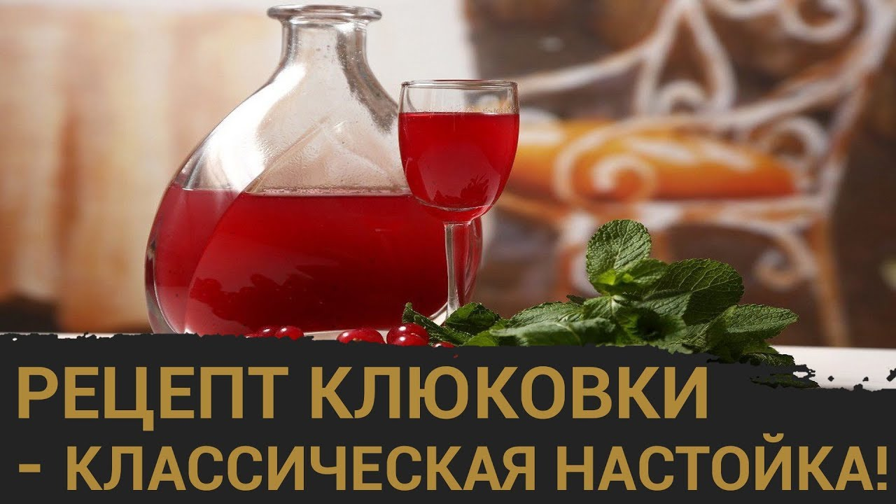 Настойки и наливки из самогона: рецепты в домашних условиях 38