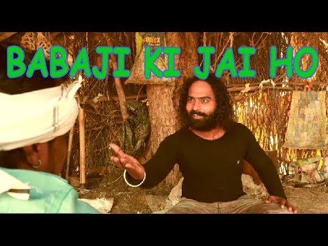 Babaji ki jai ho    present of Sim Sim Eye