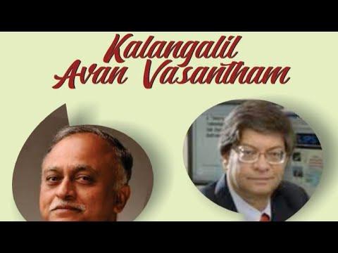 Muralis & Sri Krishna Sweets - Deivathin Kural - Sri Ganesa Sharma - Mahaperiyava from YouTube · Duration:  59 minutes 5 seconds