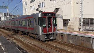 西鉄9000形(5両) 9008F+9110F  G153列車 急行 花畑行 西鉄久留米到着