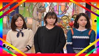 女優の山本舞香が、あす15日に放送される読売テレビ・日本テレビ系バラ...
