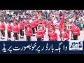 Beautiful Parade On Wagah Border video