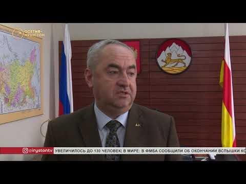 В Северной Осетии под медицинским наблюдением находятся 548 человек