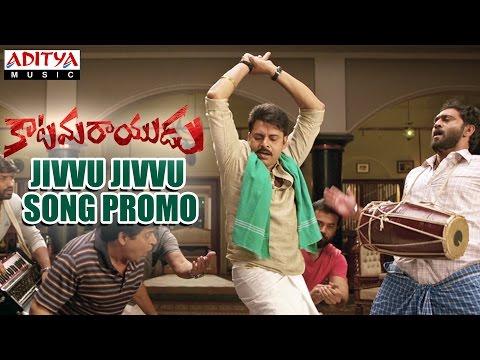 Jivvu Jivvu Song Promo    Katamarayudu    Pawan Kalyan, Shruthi Haasan    Anup Rubens