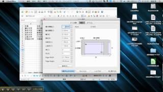 OpenOffice, LibreOffice, Writer, Word オープンオフィス,リブレオフ...