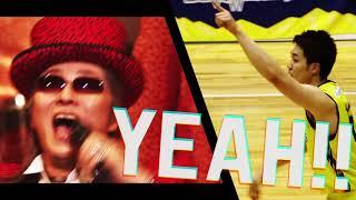 Bリーグ公式トーナメントカップ戦「アーリーカップ2018」大会テーマソング:米米CLUB/Shake Hip!~B.LEAGUE EARLY CUP 2018 VERSION~ ▽米米CLUB公式 ...
