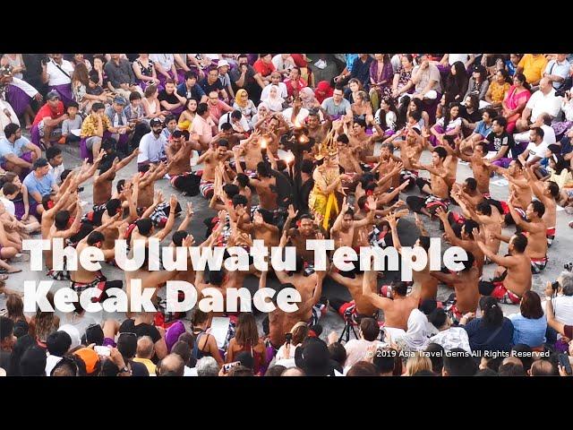 Best Places To Visit in Bali - The Uluwatu Temple Kecak Dance