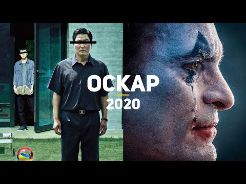 Все несправедливости «Оскара-2020». Кто заслужил премии больше? - Ruslar.Biz