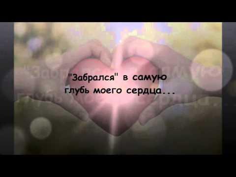 примеру стихи сережке о любви если