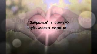 Любимому Серёже♥♥♥