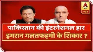 Debate: Imran Khan Hails ICJ Ruling On Not Releasing Jadhav | ABP News