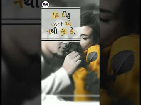 gujarati-status-for-whatsapp-||-gujarati-whatsapp-status-||-whatsapp-status-video-gujarati-garba-||