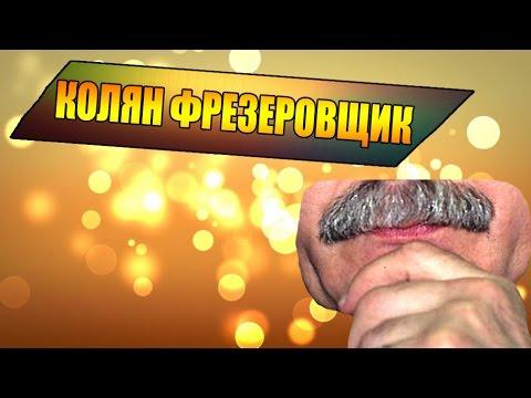 видео: [СТРЕАМ 21 ДЕКАБРЯ] dota 2 Мене уже 28 лет я тупа фрезеровщик- труболетейщик(хобби стремер)