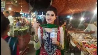 Eid Shopping Rush in Liberty Market Lahore - Live with Kanwal Aftab