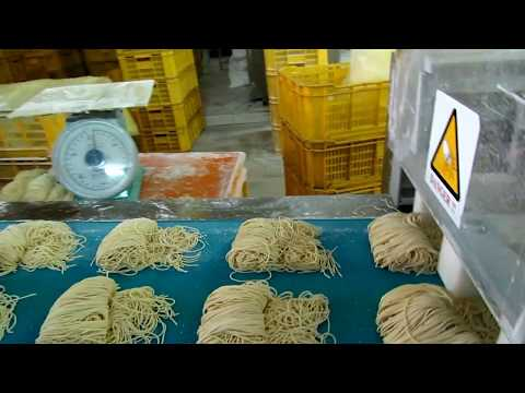 Noodle Manufacturer Malaysia - Foo Won Marketing Sdn Bhd 富煌面厂