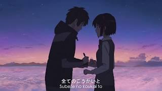 もしもまたいつか - Moshimo Mata Itsuka Anime Kimi no Na Wa | Amine MV