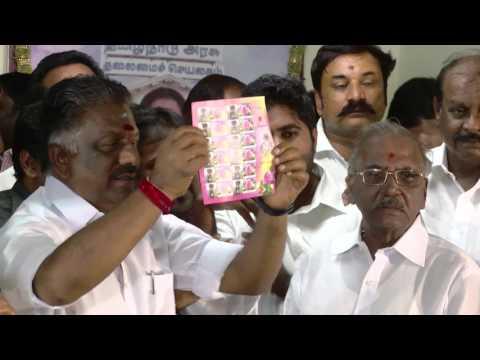 Sasikala Vs OPS - OPS Stamp - Jallikattu  போராட்ட குழுவினர் OPSயின் Stamp வெளியிட்டனர்  -~-~~-~~~-~~-~- Please watch: