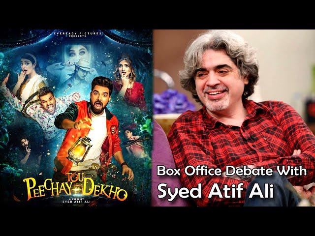Syed Atif Ali Interview | Writer-Director Peechay Tou Dekho | Pari | Fareb