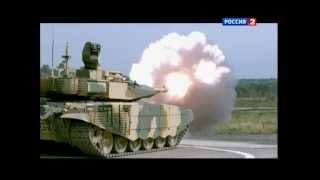 """Танк Т-90 СМ """"Прорыв"""""""
