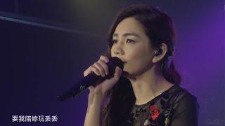 Ella (陳嘉樺) - 薔薔 @ 聖誕音樂會 2015《增音超清版》[Ghost.R.C] Mp3