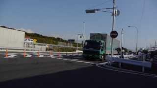 【速報】谷津船橋インターチェンジ開通