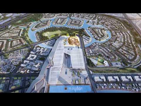 District One | Mohammed Bin Rashid Al Maktoum City